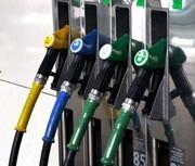 Baril de pétrole : sous les 35 dollars
