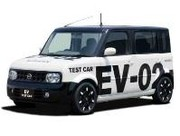 160 km d'autonomie pour la première Nissan électrique