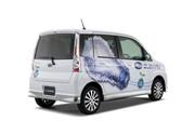 Subaru Stella électrique bientôt en vente