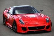 Ferrari : Tous les détails de 599XX