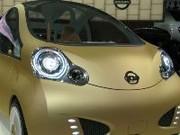 La cinq places électrique de Nissan dévoilée le 2 août prochain