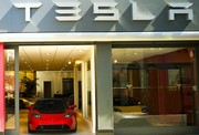 La première consession Tesla d'Europe est ouverte