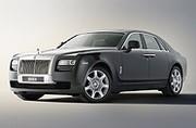 570 ch pour la nouvelle Rolls Royce