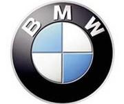 BMW et Bosch-Samsung : accord pour des batteries lithium-ion