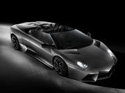 Lamborghini Reventón Roadster : Missile scalpé
