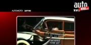 Zapping Autonews : la semaine automobile en images