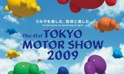 Tokyo 2009 entre Japonais