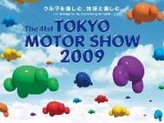 Salon de Tokyo 2009 : de belles nouveautés malgré tout