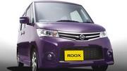 Nissan Roox : un nouveau cube à roulettes