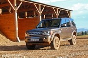 Essai Land Rover Discovery 4 TDV6 : Disco cat