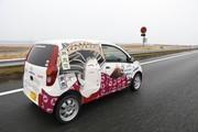555,6 km en Daihatsu électrique