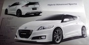 Honda CR-Z : la version Mugen dévoilée à son tour