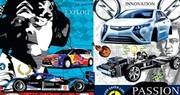 31es Trophées de L'Automobile Magazine : Une cuvée 2009 d'exception