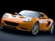 Voici la nouvelle Lotus Elise