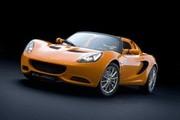 La Lotus Elise se refait une beauté