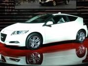 Honda CR-Z : la gamme et les tarifs