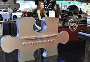 Salon Genève 2010 : Lancia et Chrysler proches d'une fusion ?
