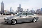 BMW Série 5L : Pour Chinois à longues jambes