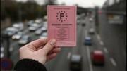 Réforme du permis : 40 Millions d'automobilistes se mobilise