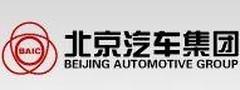 Pininfarina va-t-il devenir chinois ?