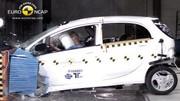 Euro-NCAP : quatre étoiles pour les Peugeot iOn et Citroën C-Zéro