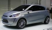 Le petit concept mondial selon Mitsubishi