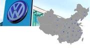 VW envisage de lancer Seat en Chine