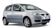 Mitsubishi a priori peu impacté par le séisme au Japon : Reprise de la production