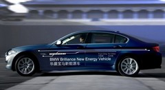 BMW Serie 5 Plug-in Hybride