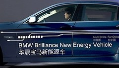 BMW série 5 hybride rechargeable