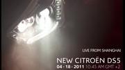 Salon de Shanghai : la Citroën DS5 y sera
