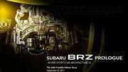 Subaru BRZ, avant de se montrer il dit son nom