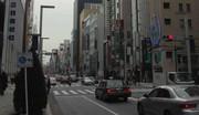 Vroom à Tokyo : Vive l'essence !