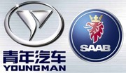 Saab reçoit le premier versement de Zhejiang Youngman