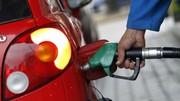 Prix de l'essence : 1,5563 euro au litre, un record !