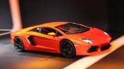 Salon de Genève 2012 : la surprise Lamborghini SUV ?