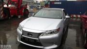 La nouvelle Lexus ES ouvre l'oeil, nous aussi