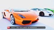 Emission Turbo : Lamborghini, Peugeot 208 vs Volkswagen Polo, Alfa Romeo 8C Competizione