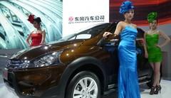 Les hôtesses du salon de Pékin 2012 : Charme de Chine