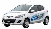 Mazda 2 électrique : premières indiscrétions