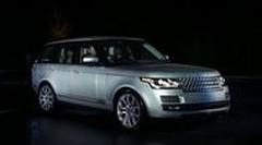 Range Rover hybride