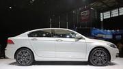 Qoros 3, Prix 2013 de « la voiture la plus attendue »