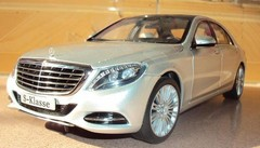 Mercedes Classe S 2013 : Le monde est petit