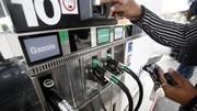 Carburant : les prix au plus bas depuis août 2011
