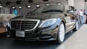 Mercedes Classe S hybride rechargeable 2013