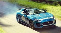 Jaguar Project 7 : La F-Type ultime !