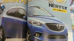 Nouvelle Mazda2 : est-ce bien elle ?