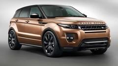 Land Rover apporte quelques changements au Range Rover Evoque