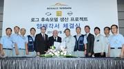 Renault-Nissan : production du nouveau Rogue en Corée du Sud