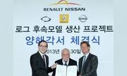Le Nissan Rogue sera construit en Corée chez RSM